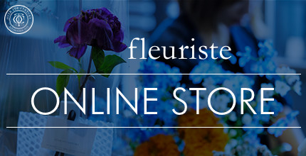 FLOWER ONLINE SHOP